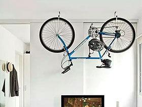11个自行车架告诉你 客厅才是最美停车场
