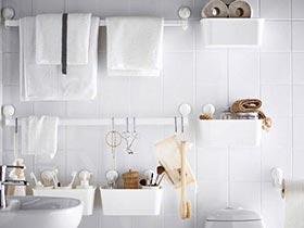 給毛巾找個歸宿 12個衛生間毛巾架設計
