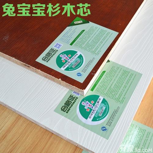 兔宝宝板材怎么样 曝:板材是家居装修污染的主要来源之一