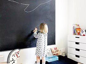 11个儿童房黑板涂鸦墙 刷新孩子想象力