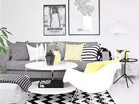 12个简洁客厅布置 给家来点轻盈范儿