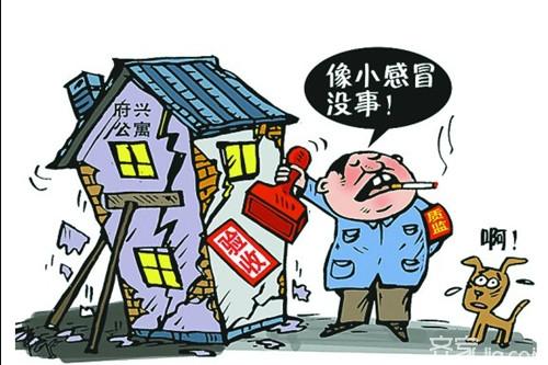 验收房子应该注意什么 警惕:9个新房验收注意事项需牢记