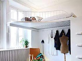 床下百变空间 12个loft风格实用空间