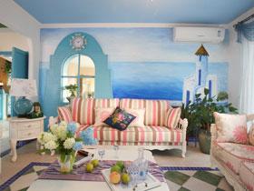 你喜欢的地中海风格三居室  觉得怎么样呢