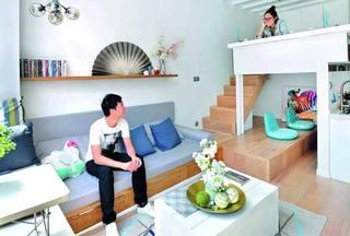 23平米挑高小户型一居室效果图