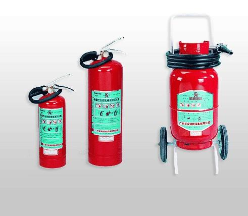 火灾时如何自救---如何使用灭火器