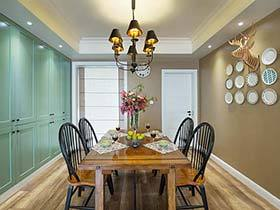 美式混搭之您家  150平三居室装修效果图