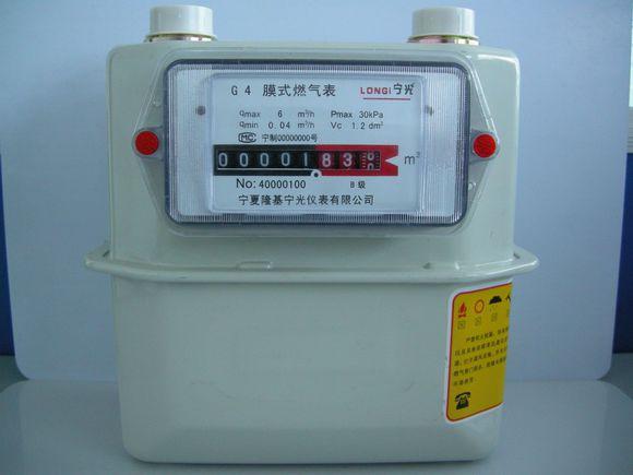 燃气表怎么换电池