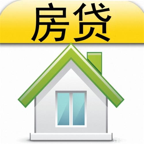 现在银行办贷款都要求买保险和理财吗? 房产楼市 重庆...