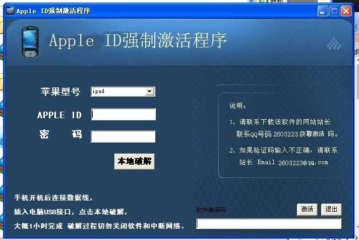iphoneid注册教程_苹果id