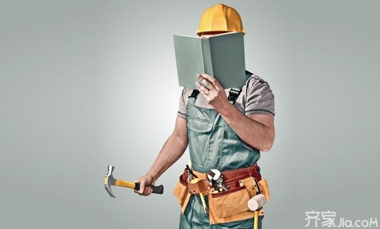 装修流程及注意事项 在这里读懂装修