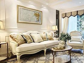 85平欧式风格两居室装修 冷色调的温暖