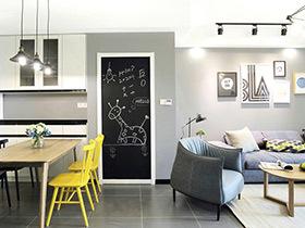 85平北欧现代风格两室两厅装修 阳光暖家