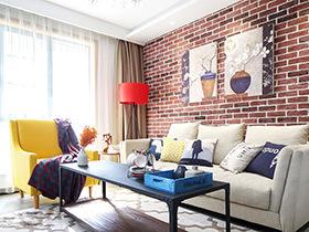 120平米混搭风格三居室装修 摩登梦想家