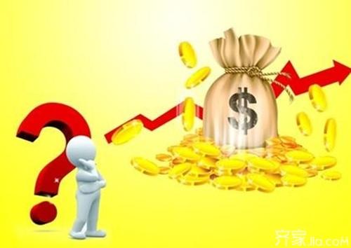 2万元理财让你钱生钱的彩超四维方法单报告单详解图片