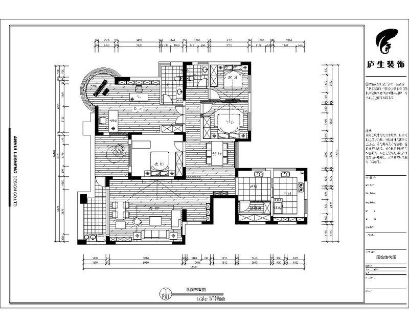金星家园239平五居中式户型改造图,户型改造设计,户型