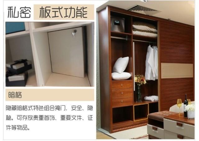 定制的衣柜让你大开眼界! 暗格: 隐藏暗格式特色组合掩门,安全,隐秘.图片