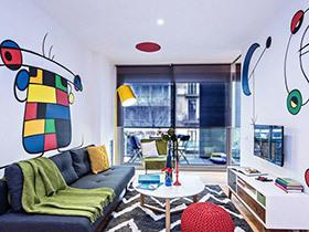 北欧风格两室两厅小公寓装修 个性涂鸦墙