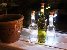 手动点亮空间  10个DIY瓶子灯设计图片