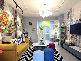 充满活力的家 混搭风多彩小公寓设计