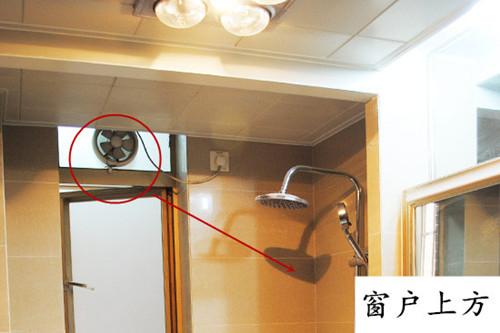 常用的卫生间排气扇尺寸有哪些