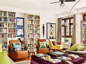 复古中美混搭风公寓 色彩彰显品位