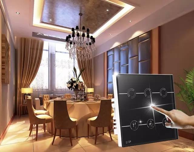 智能家居DIY:两房两厅智能家居的经典设计方案