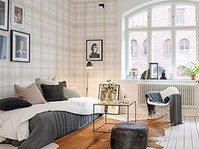44平小户型公寓装修效果图 简洁格纹元素