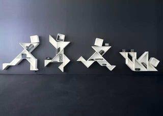 创意书架装饰效果图