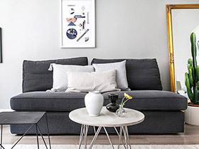 66平北欧风格一居室装修 点亮素雅北欧空间