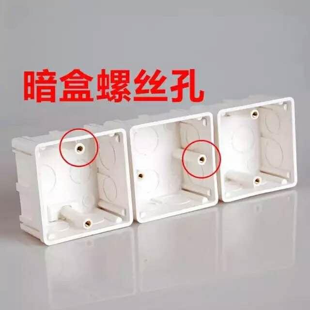 家用网线插座接法及注意事项