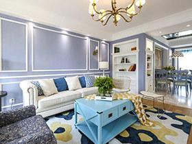 145平美式风格样板房装修 享受清凉海风