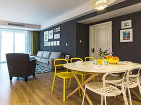 24万全包北欧风格三室两厅装修 冷酷也温情