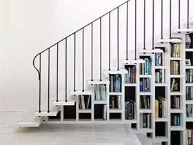 11个创意楼梯书架效果图 巧妙藏书空间
