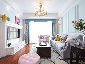 90平美式风格两室两厅装修 仲夏夜小夜曲