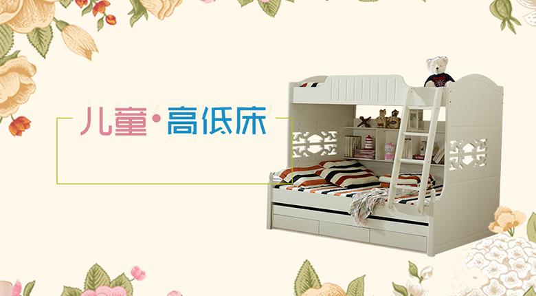 如何保养双层儿童床 双层儿童床如何摆放