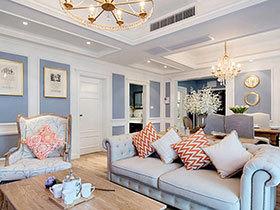美式混搭法式风格公寓装修图 温馨浪漫