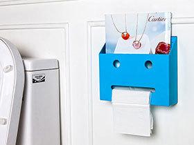 10个卫生间杂志篮收纳图片 浴室时光更惬意