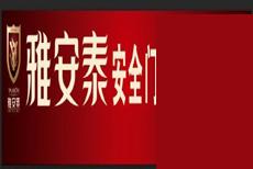 上海正隽格力中央空调专营店