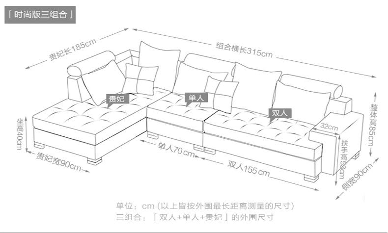 方式和现代板式家具用的五金件连接方式都是内在结构