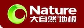 天津大自然地板专营店