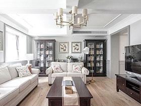 148平大户公寓 优雅美式家居设计