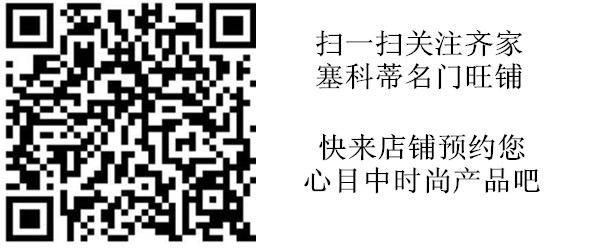 引流进店二维码_看图王