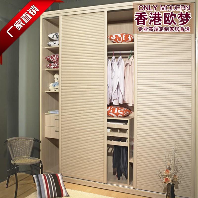 上海香港欧梦移门衣柜