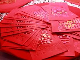 高中高中v高中送红包几治本同学政共有书一图片