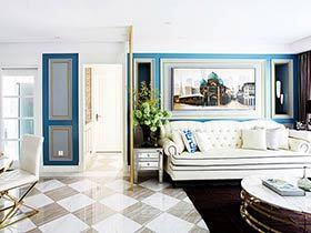 现代风格豪华装修样板房 演绎轻奢新主张