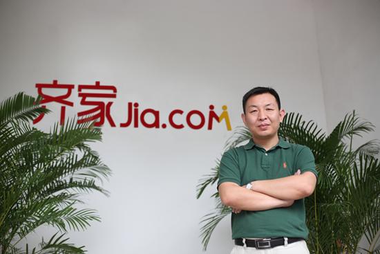 毛新勇:齐家网千城布局下的大平台战略