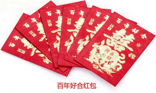 高中吉利结婚送初中结婚一览同学数字红包郑州+八中+一届红包最后图片