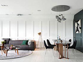 现代美式风格三居室公寓  清晰线条家