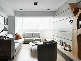 92平现代简约风格装修 极简空间的魅力